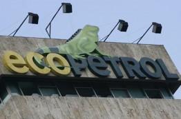 Propaís hará el diagnóstico de la oferta de bienes y servicios para el fortalecimiento de la política de contratación local de Ecopetrol